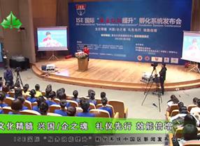上海教育电视台报道