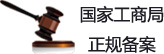 专业执证律师团队