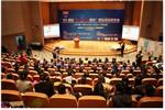 """中华网财经:ISE国际""""服务效能提升孵化系统""""中国区发布会"""