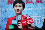 中国日报网:ISE服务效能助推企业效能提升
